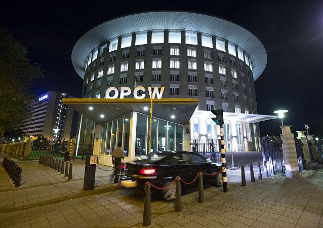 Siedziba OPCW