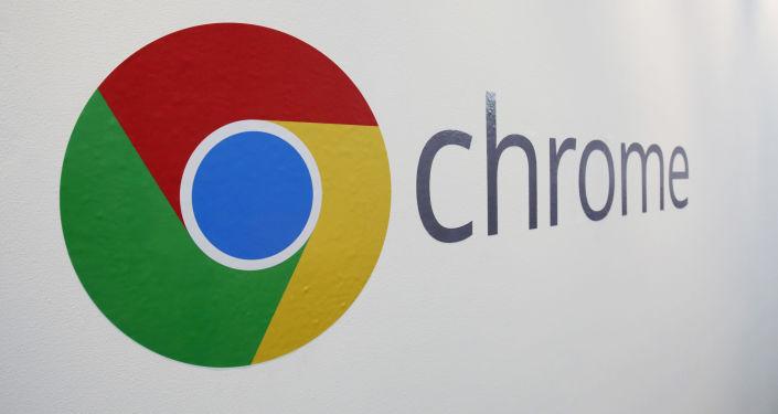 Logo przeglądarki Google Chrome