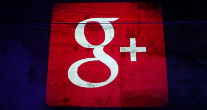 Logo sieci społecznościowej Google Plus