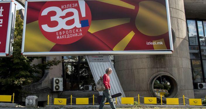 Plakat o referendum w Macedonii