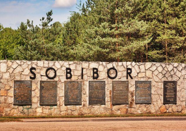 Pomnik w Sobiborze