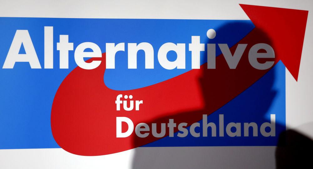 Logotyp partii AdF