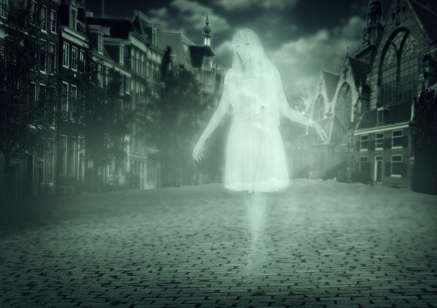 Duch dziewczyny