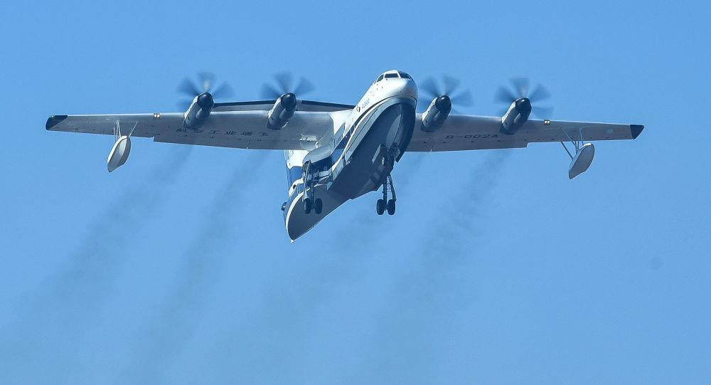 Samolot AG600