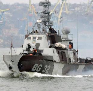 Okręt Donbass