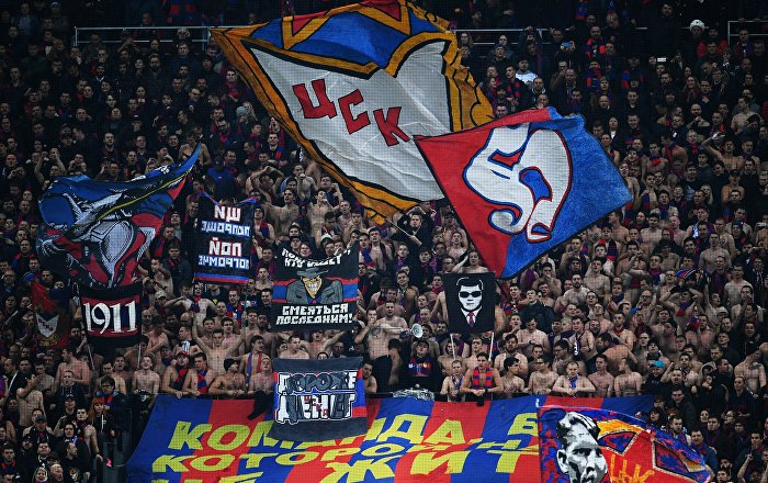 Kibice klubu CSKA
