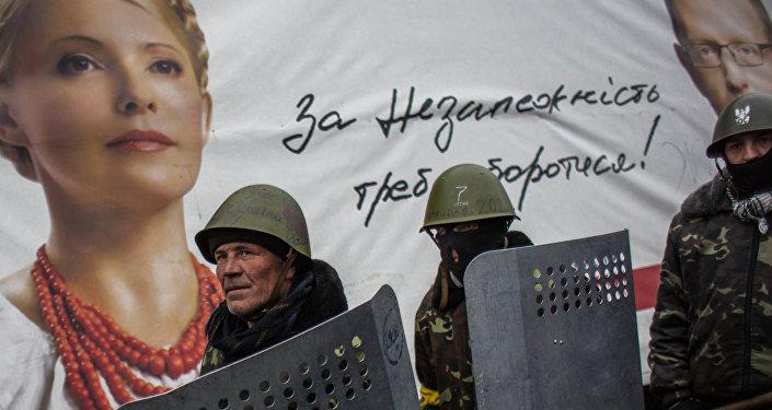 Plakat z wizerunkiem Julii Tymoszenko