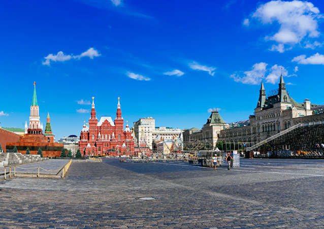 Plac Czerwony