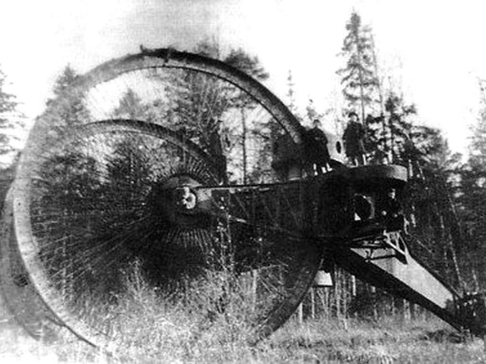 Car tank lub Car wśród czołgów, zwany też Nietoperz lub czołg Lebiedenki  – prototypowy rosyjski pojazd opancerzony skonstruowany w latach 1914-1915