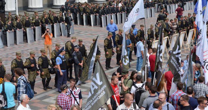 Akcje protestacyjne w Kijowie