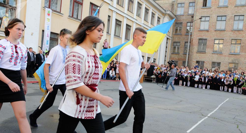 Szkoła w Kijowie