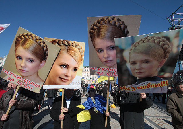 Zwolennicy Julii Tymoszenko