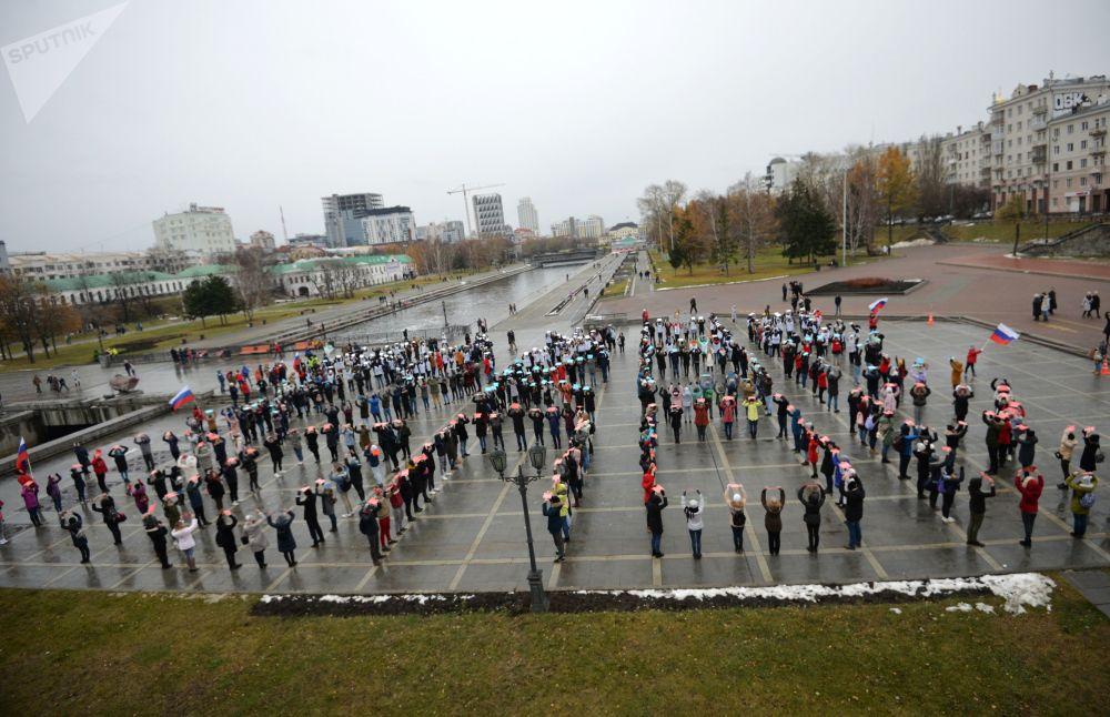 Obchody Dnia Jedności Narodowej w Rosji