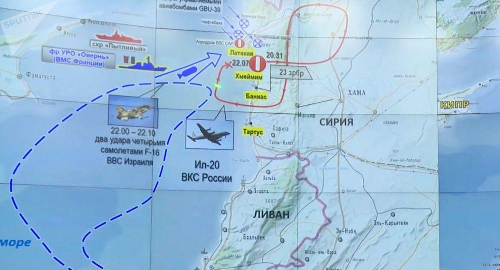 Fragment inforgrafiki dotyczącej zestrzelenia Ił-20 w Syrii