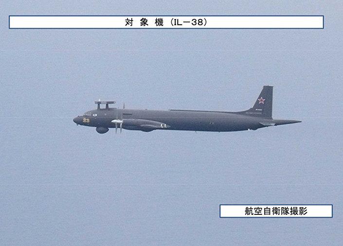 Zdjęcie rosyjskiego Ił-38 opublikowane przez MO Japonii