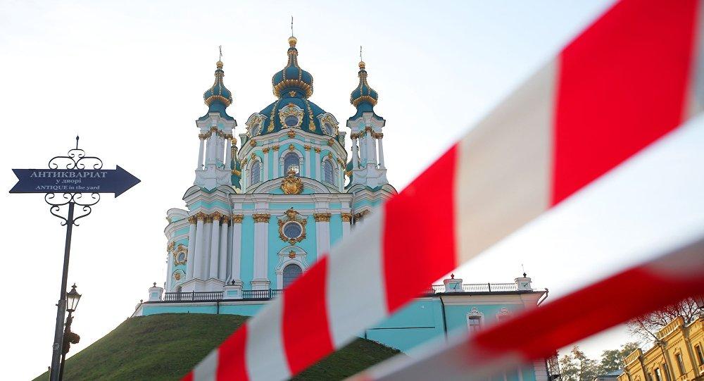 Cerkiew św. Andrzeja w Kijowie