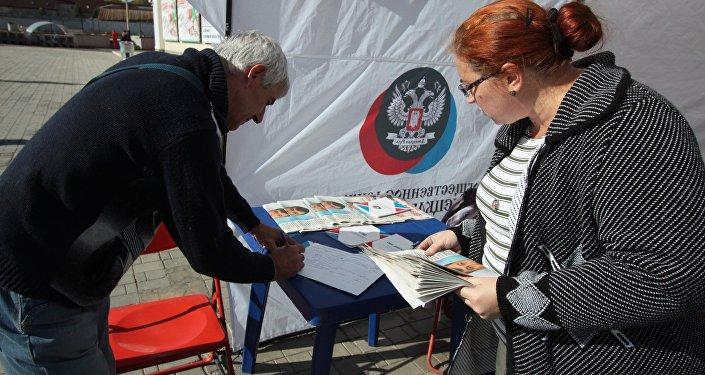 Wybory w Donbasie