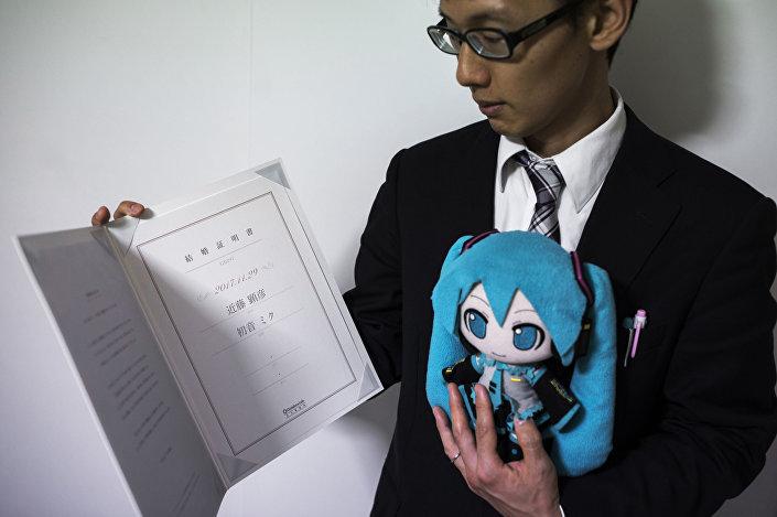 Akihiko Kondo ze swoją wybranką i aktem ślubu