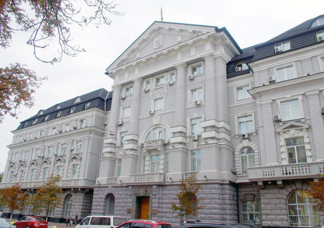 Siedziba SBU w Kijowie