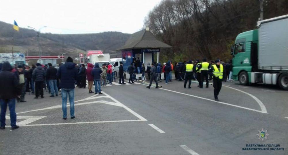 Blokada trasy Kijów-Czop przez mieszkańców obwodu zakarpackiego Ukrainy