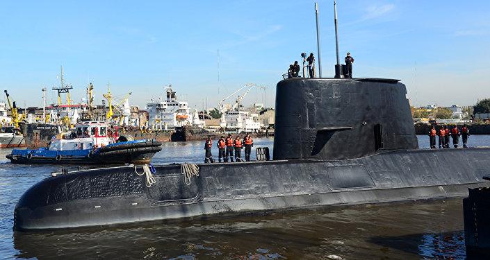 Katastrofa okrętu San Juan