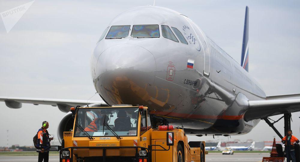Samolot linii lotniczej Aerofłot