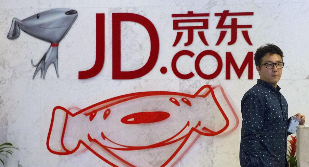 Chiński sklep internetowy JD.com