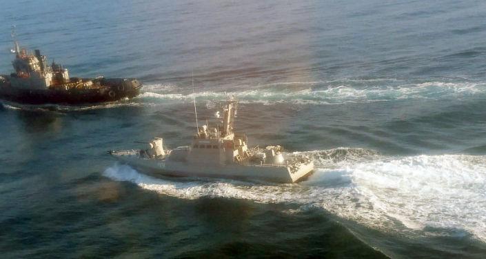 Trzy okręty ukraińskiej marynarki wojennej przekroczyły granicę państwową Federacji Rosyjskiej.