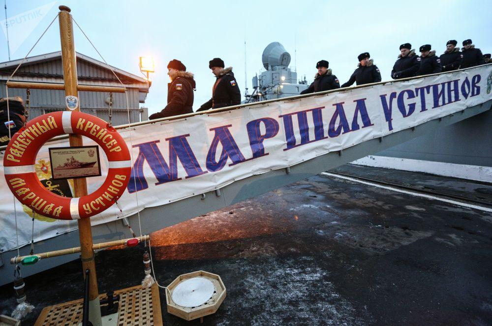 """""""Marszałek Ustinow"""" powrócił do Siewieromorska"""