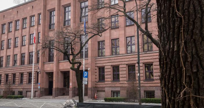 Budynek MSZ Polski