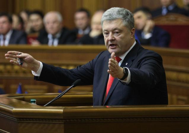 Prezydent Ukrainy Petro Poroszenko przemawia na posiedzeniu Rady Najwyższej Ukrainy