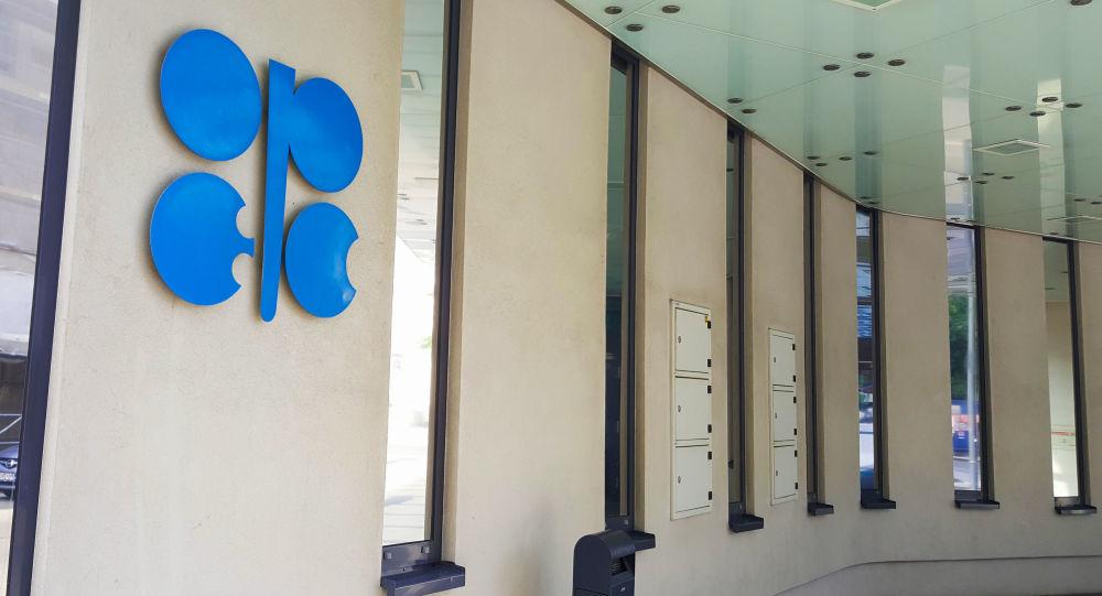Logo OPEC w siedzibie organizacji w Wiedniu, Austria