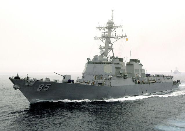 Amerykański niszczyciel rakietowy McCampbell