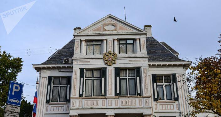 Widok na budynek ambasady Federacji Rosyjskiej w Hadze