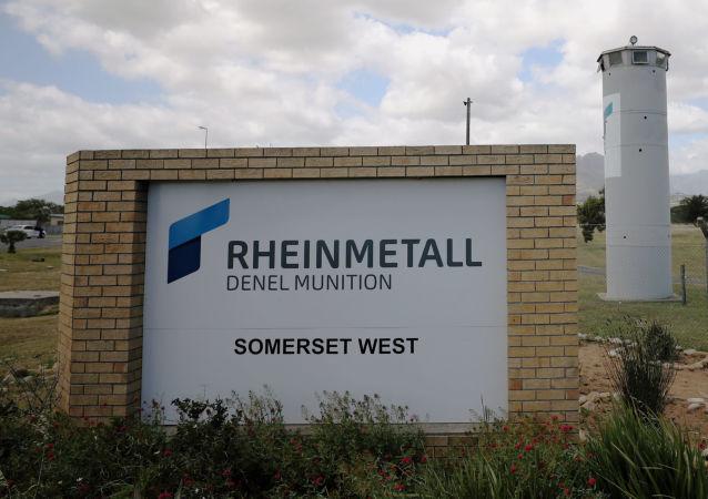 Logo Rheinmetall Denel