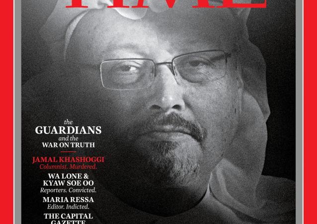 Okładka czasopisma TIMES z zamordowanym saudyjskim dziennikarzem Dżamalem Chaszodżdżim
