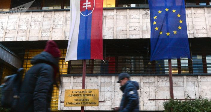 Ambasada Republiki Słowackiej przy ul. Juliusza Fucika w Moskwie
