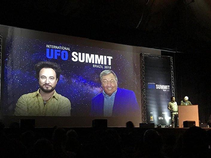 Konferencja ufologów w Brazylii