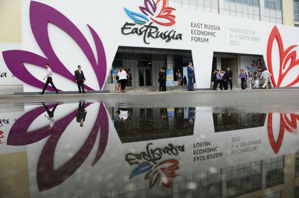 Uczestnicy Wschodniego Forum Ekonomicznego