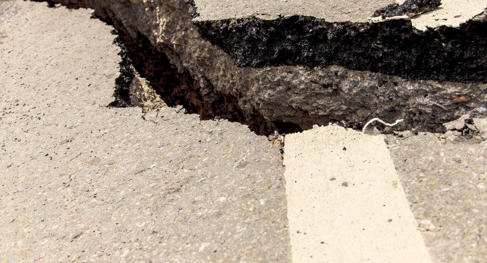 Pęknięcie asfaltu
