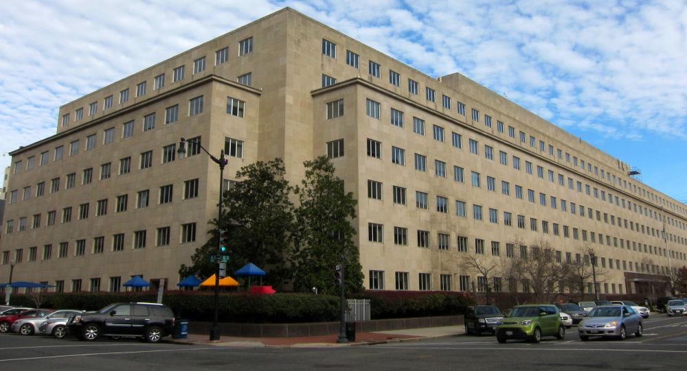 Budynek Government Accountability Office w Waszyngtonie