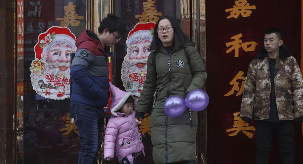 Chińska rodzina podczas Świąt w Chinach