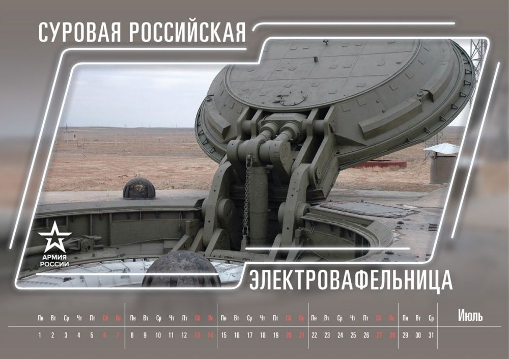 Surowa rosyjska gofrownica