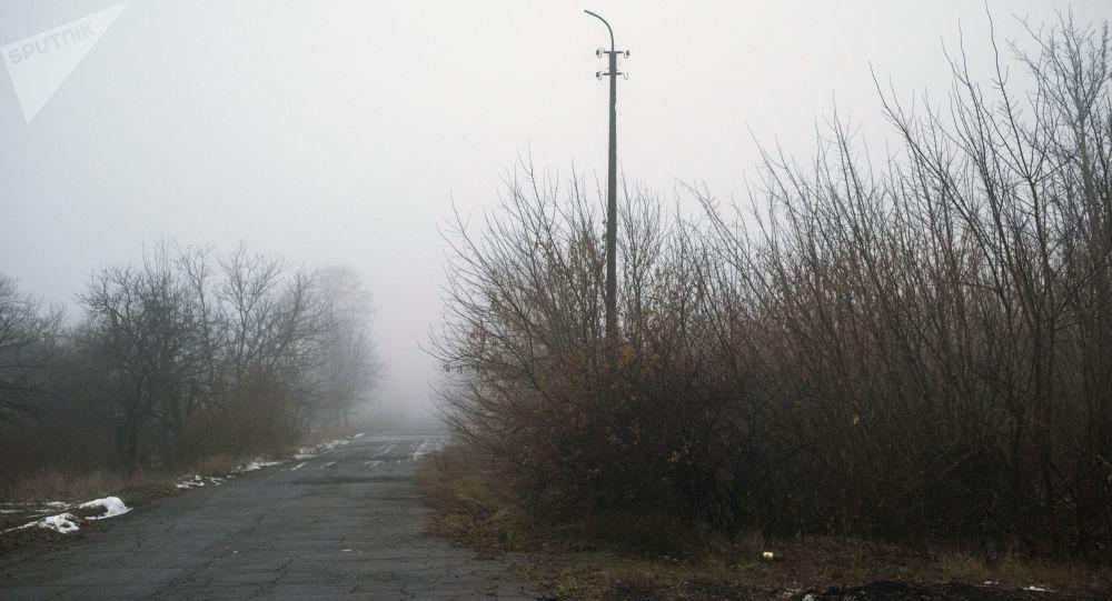 Okolice miasta Gorłowka, obwód doniecki