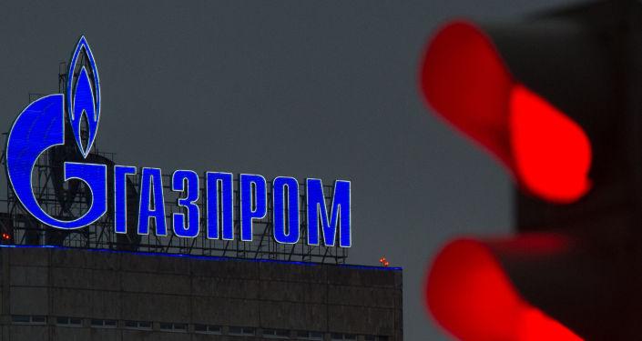 Siedziba Gazpromu w Moskwie