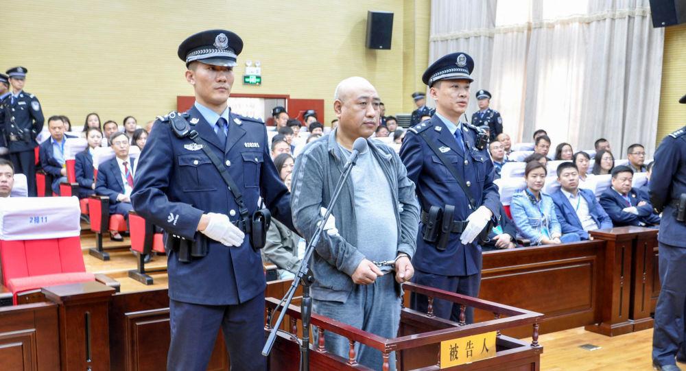 Gao Chengyong w sądzie