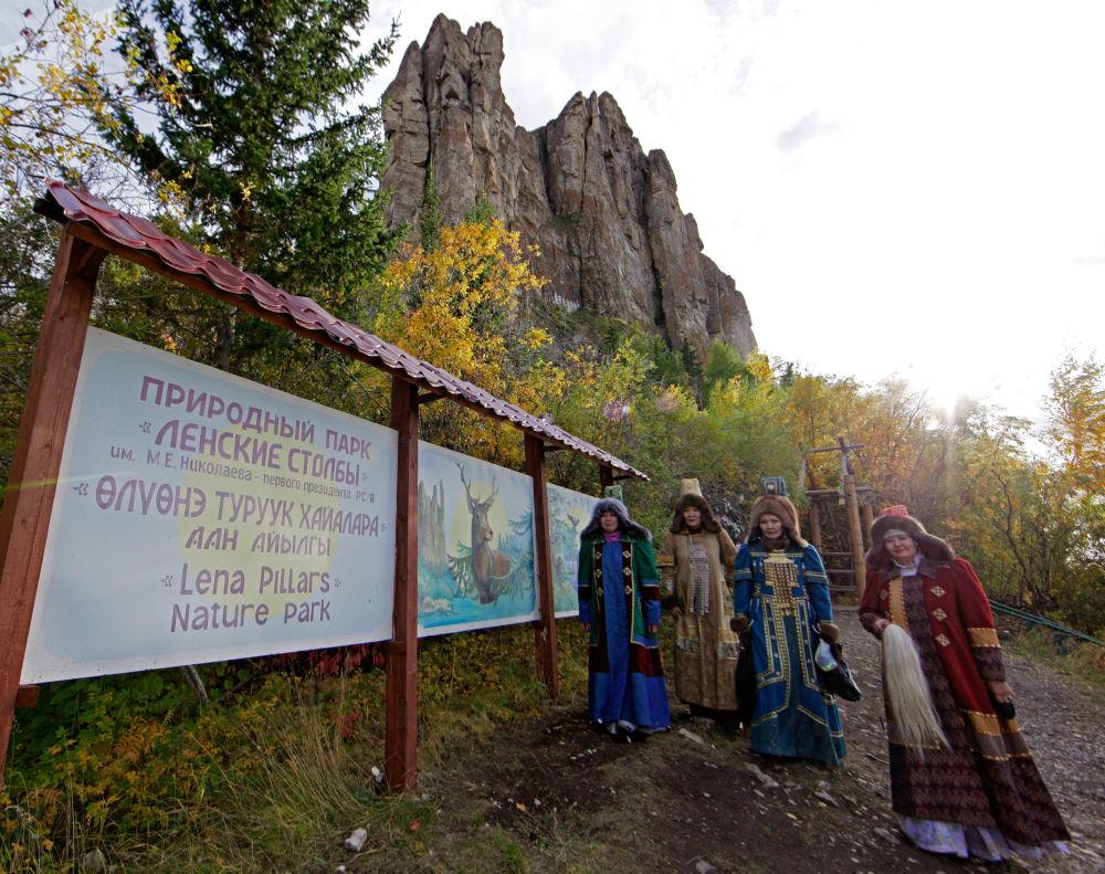 Lenskije stołby w Narodowym parku przyrodniczym, Jakucja