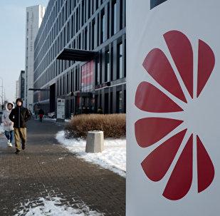 Biuro Huawei w Warszawie