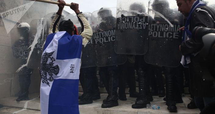 Protesty w Atenach