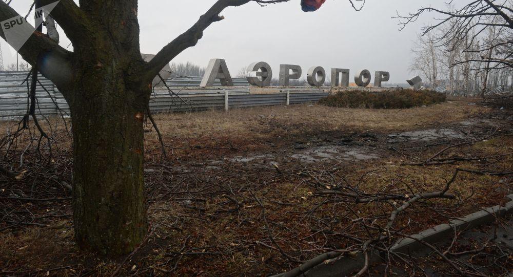 Lotnisko w Doniecku